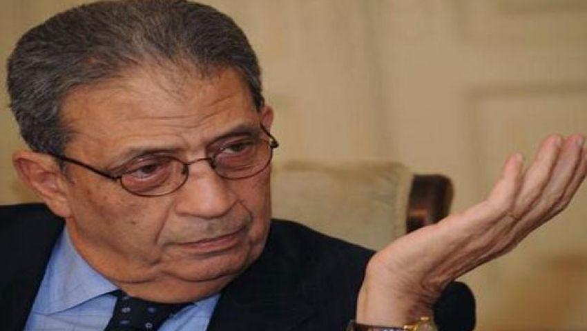 عمرو موسى: عزل مرسي إقالة شعبية