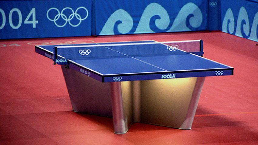 البوم.. بداية منافسات الفردي بالبطولة الأفريقية لتنس الطاولة