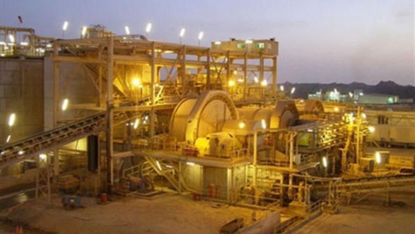 تراجع أرباح سنتامين لاستخراج الذهب 29% في عام