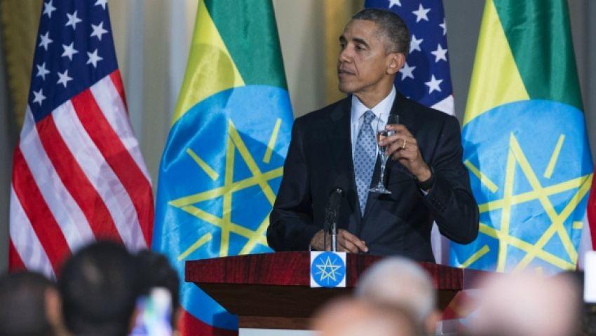 خطاب أوباما في الاتحاد الإفريقي.. محور اهتمام رواد تويتر عالميًا