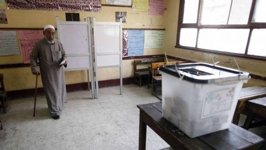 Mbc  مصر: الانتخابات البرلمانية المقبلة بالنظام الفردي فقط