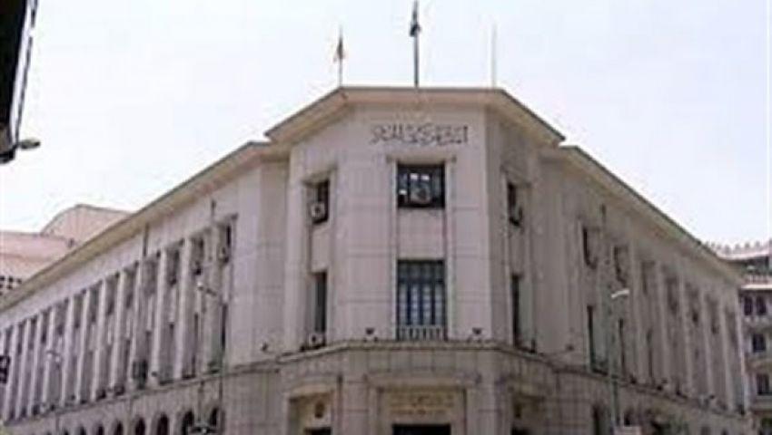 المركزي يبيع 40 مليون جنيه للبنوك في العطاء 128