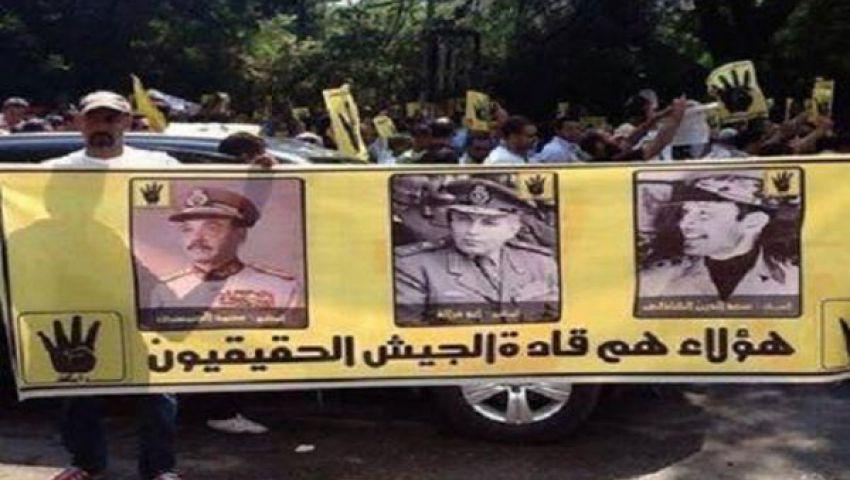 طلاب جامعة المنيا يهتفون ضد السيسي