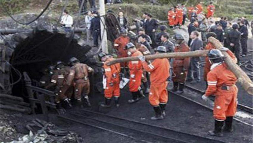 الصين تعلن وفاة 21 عاملاً من العالقين في منجم للفحم