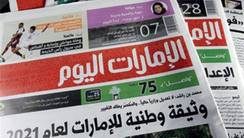 صحيفة: مخالب القط تنشر الفوضى الخلاقة فى المنطقة العربية