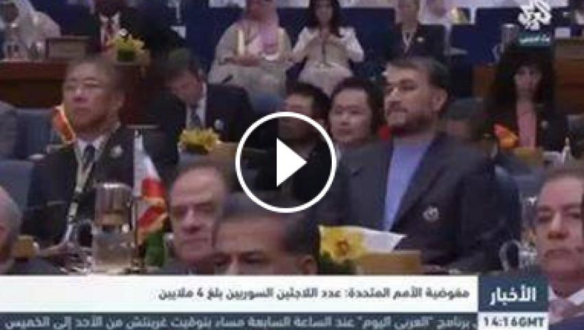 فيديو .. الأردن ولبنان تطلبان 4 مليار دولار لرعاية لاجئ سوريا