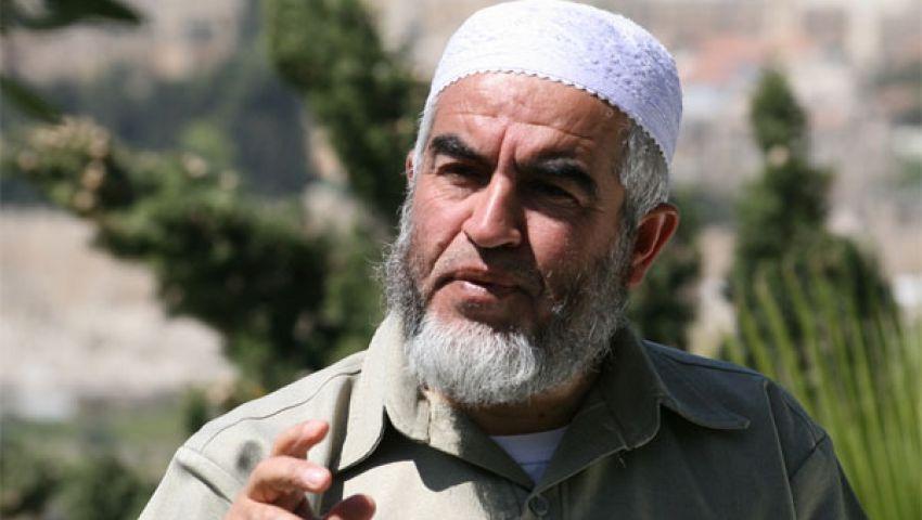 إسرائيل: اعتقلنا رائد صلاح لتحريضه ضدنا