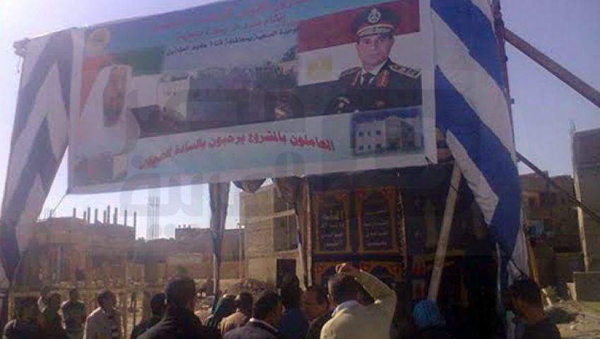 فيديو ..أم المؤمنين ترفع لافتة للسيسى ووزير إماراتى بقنا