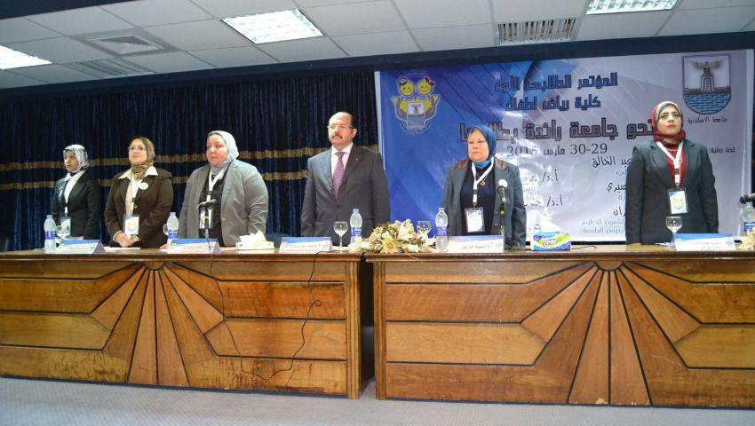 جامعة الإسكندرية: إيفاد 100 مبتعث خلال عام