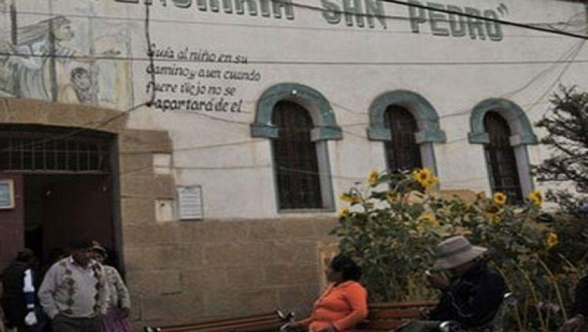 ارتفاع عدد قتلى حريق سجن بوليفي إلى 30