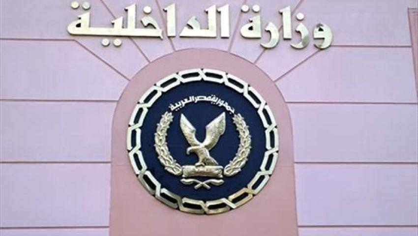 وزارة الداخلية: مباريات كرة القدم بدون جمهور