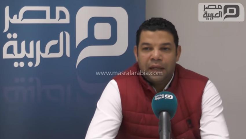 عبد الظاهر السقا لـ«مصر العربية»: «الفردية» تهدد المنتخب في أمم أفريقيا