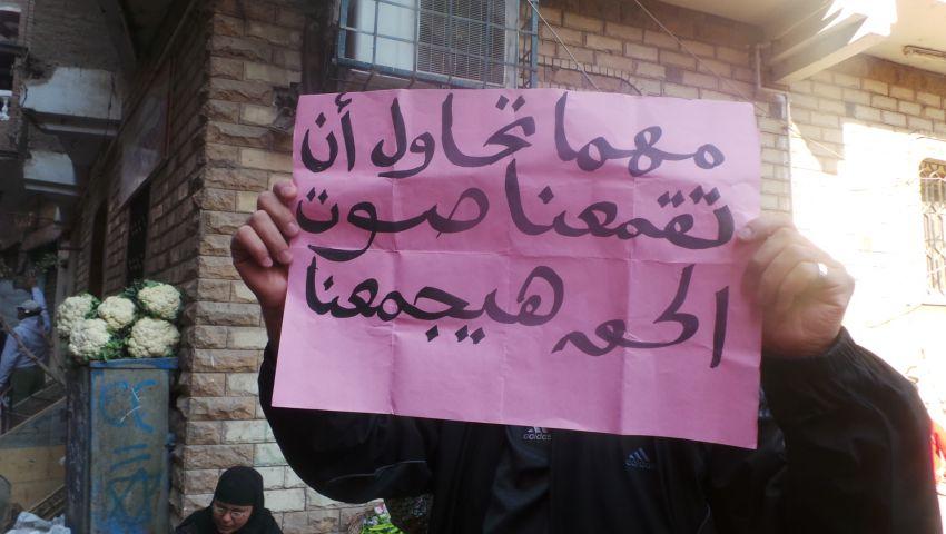 بالصور.. متظاهرو الهرم: مهما تحاول أن تقمعنا.. صوت الحق هيجمعنا