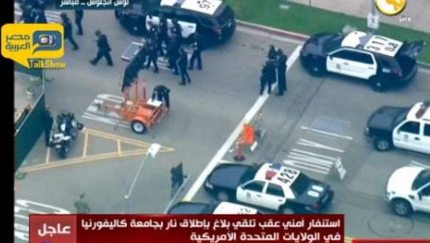مصابان في إطلاق نار قرب جامعة كاليفورنيا بلوس أنجلوس