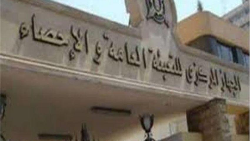 حقيقة ارتفاع معدل البطالة فى مصر لـ 25%