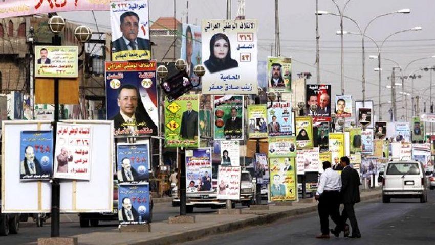 اللحوم والبيرة على مائدة انتخابات العراق