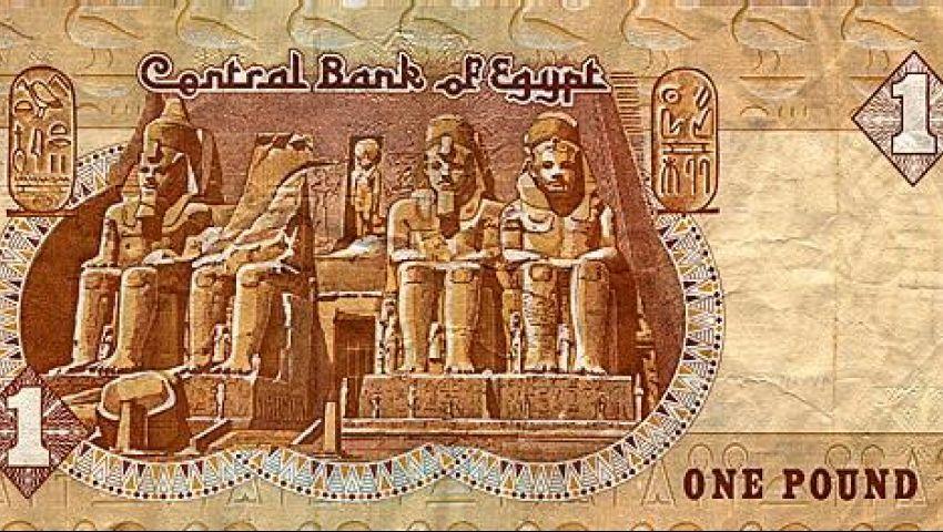 أوبك: الدعم الخليجي لمصر يعزز الجنيه ويوقف تدهوره