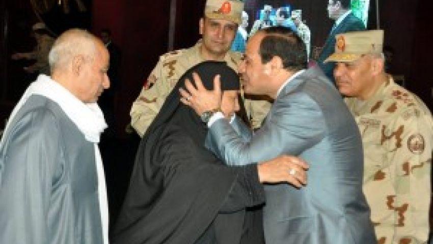 السيسي يكرم أسر شهداء الجيش والشرطة