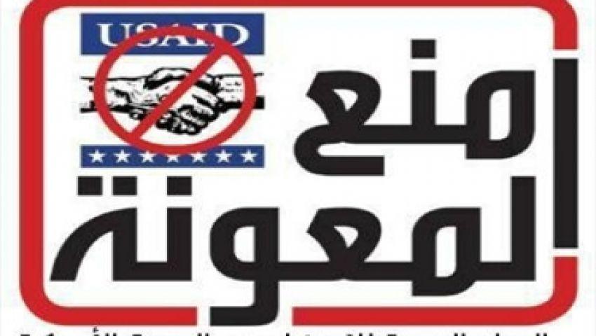 حملة الشعب ضد الأمريكان لرفض قصف سوريا
