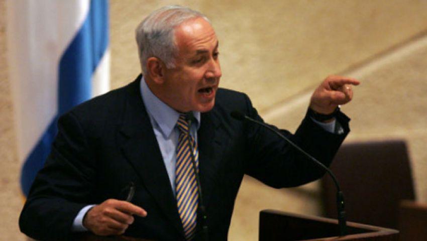 نتنياهو: لا يجب تخفيف الضغوط على إيران