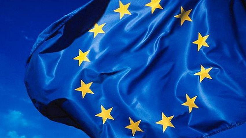 الاتحاد الأوروبي: الحل الوحيد لأزمة سوريا سياسي وليس عسكريًا