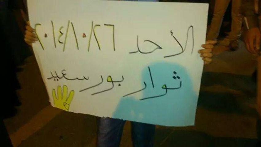 بالصور.. معارضون في بورسعيد: ارحل يا سيسي متورطش الجيش