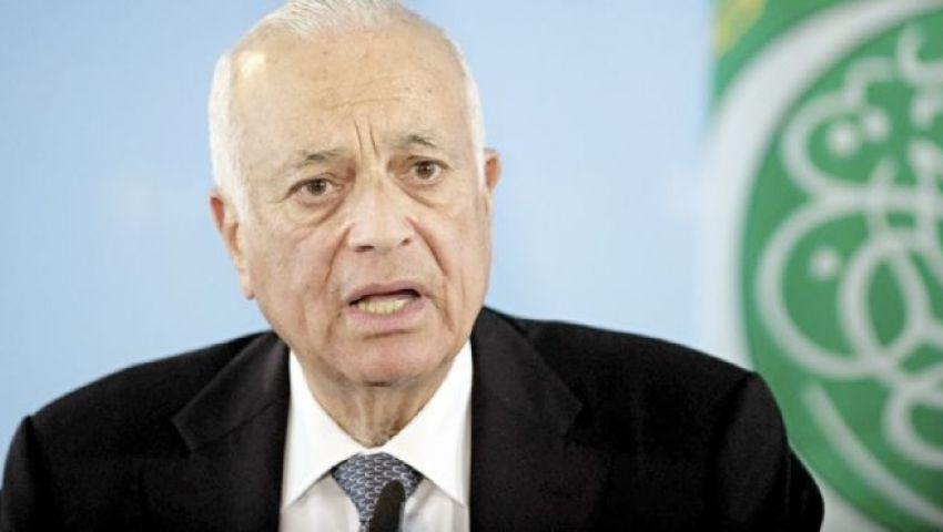 الجامعة العربية: نرفض ضرب سوريا