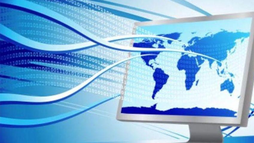 الخدمات المالية يوقع بروتوكول تعاون مع إيتيدا
