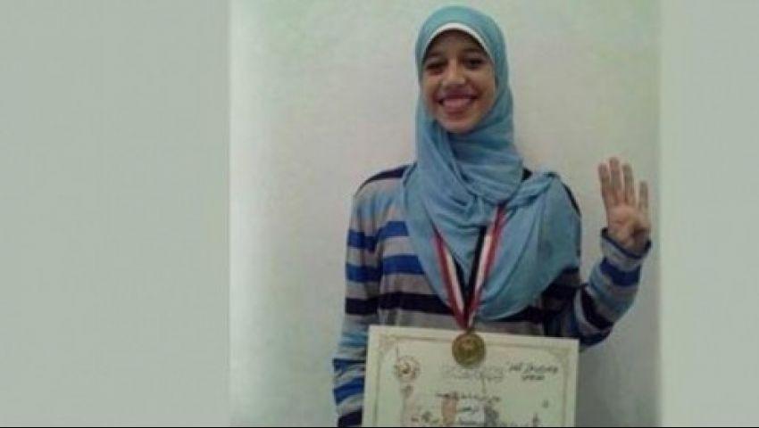 بطلة الكونغ فو ترفع شعار رابعة
