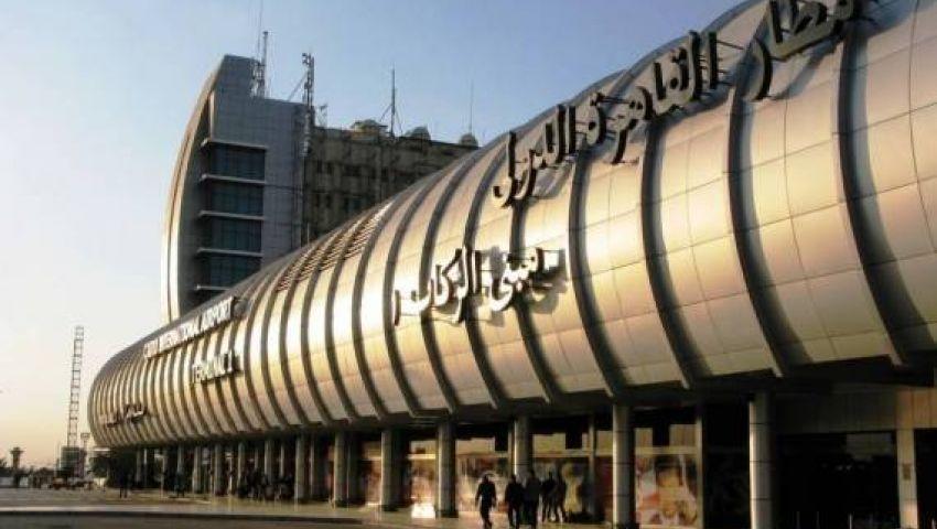 وقف إصدار تذاكر سفر لا تتضمن نقاط داخل مصر