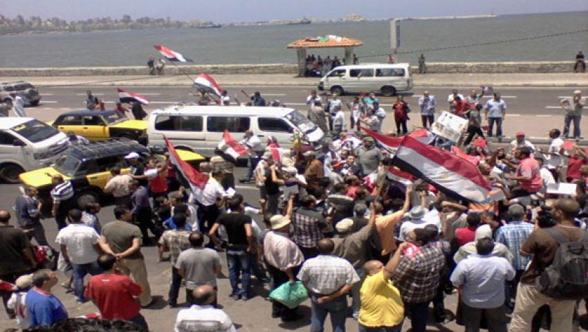 مسيرات الإسكندرية توقف حركة المرور