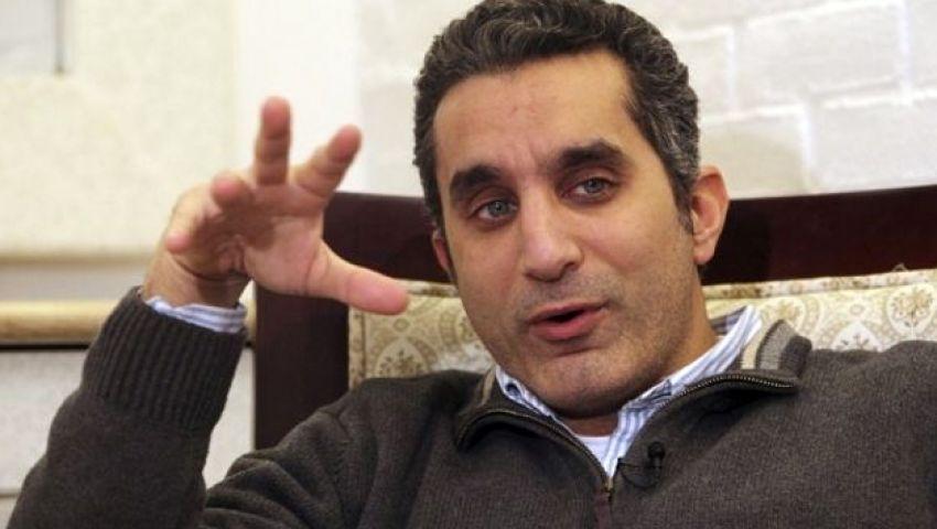باسم يوسف: أتمنى ألا أجبر على الهجرة