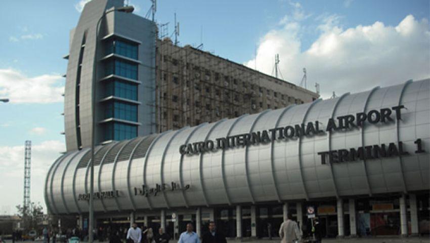 مطار القاهرة يعلن حالة الطوارئ القصوى