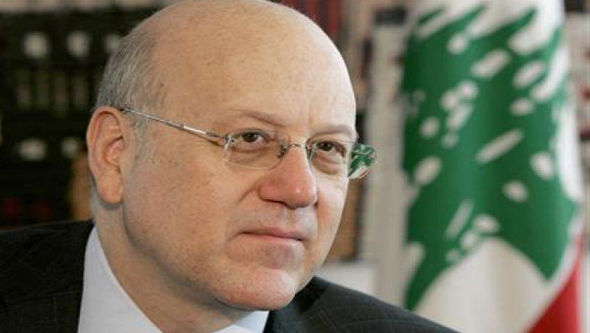 ميقاتي: لا أستبعد مشاركة لبنان في جنيف 2