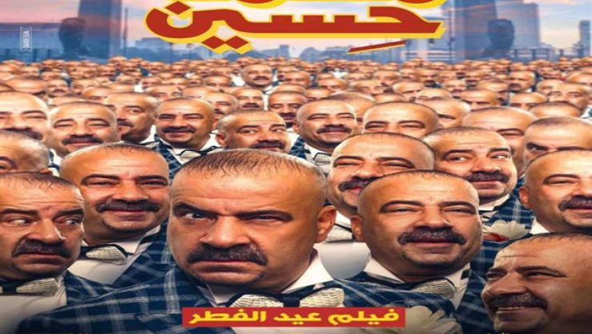«محمد حسين» ليس الأول.. أرقام مخيبة في مشوار محمد سعد