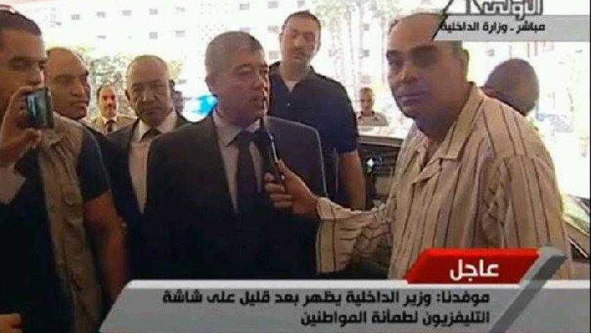 مصر العربية تكشف هوية مذيع البيجامة
