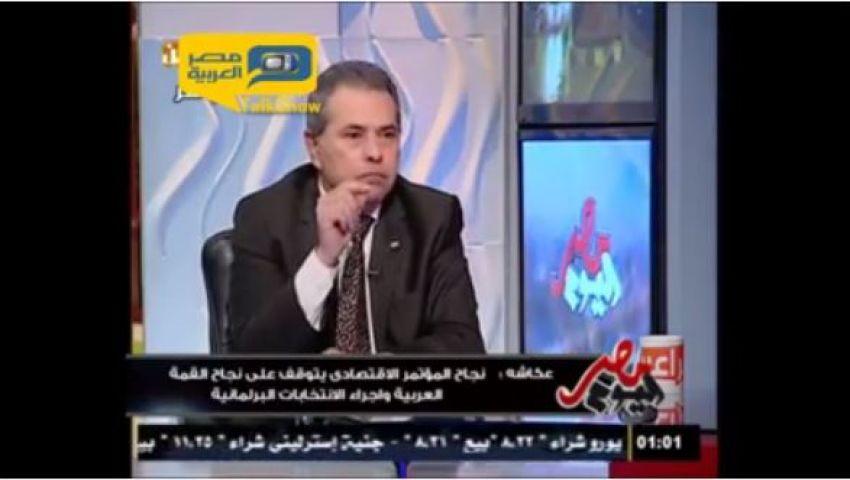 فيديو..عكاشة: السعودية ستسقط 5-5-2015