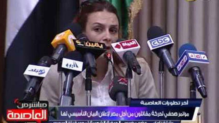 مقاتلون من أجل مصر تدعو الجيش لتأمين 30 يونيو
