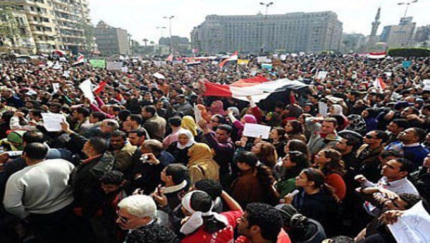 مجلة فرنسية: التوتر يحاصر مصر قبل مظاهرات اليوم