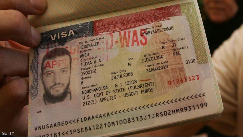 معايير للتدقيق قبل إصدار التأشيرات للولايات المتحدة