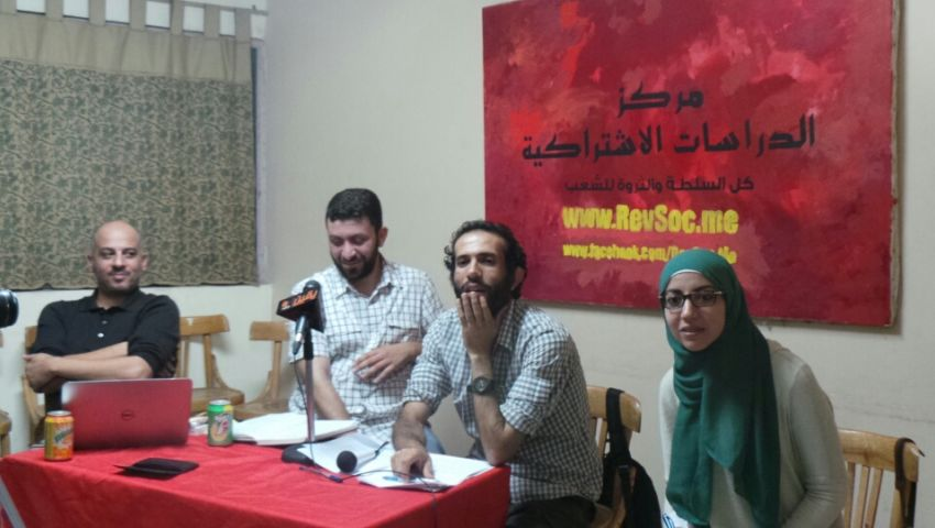 الاشتراكيون الثوريون: المؤسسة العسكرية تقنن أوضاعها فى الدستور