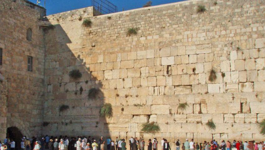 الاحتلال الإسرائيلي يقتل يهوديًا عند حائط البراق