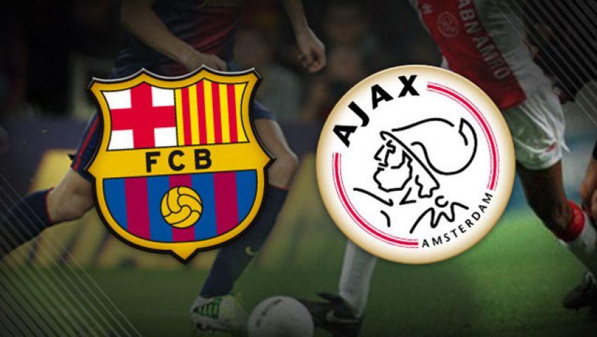 بث مباشر لمباراة برشلونة وأياكس