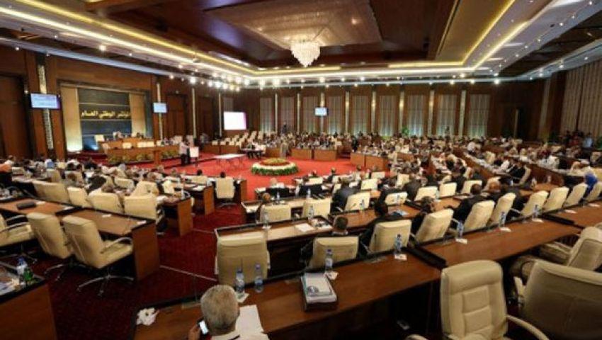 هيئة العزل السياسي بليبيا تؤدي اليمين القانونية