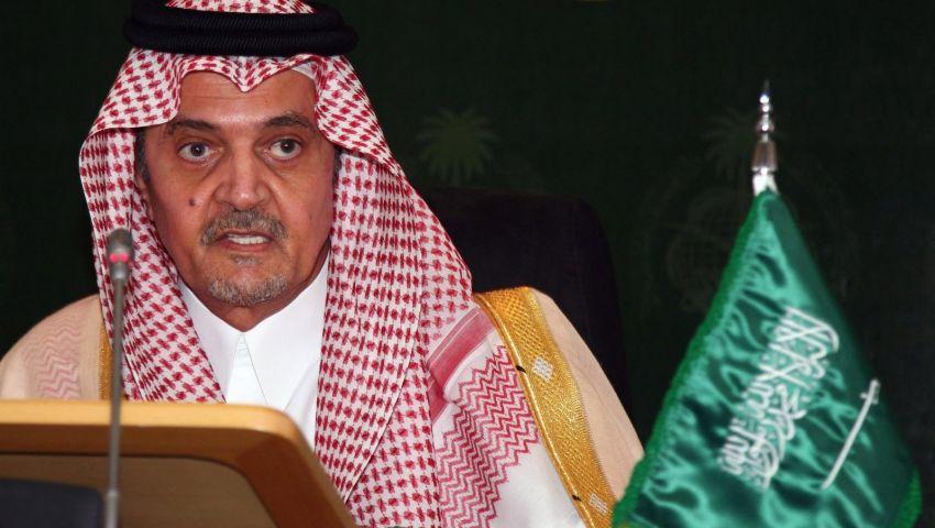 السعودية تأمل عدم اتخاذ أوروبا إجراءات تعرقل جهود مصر