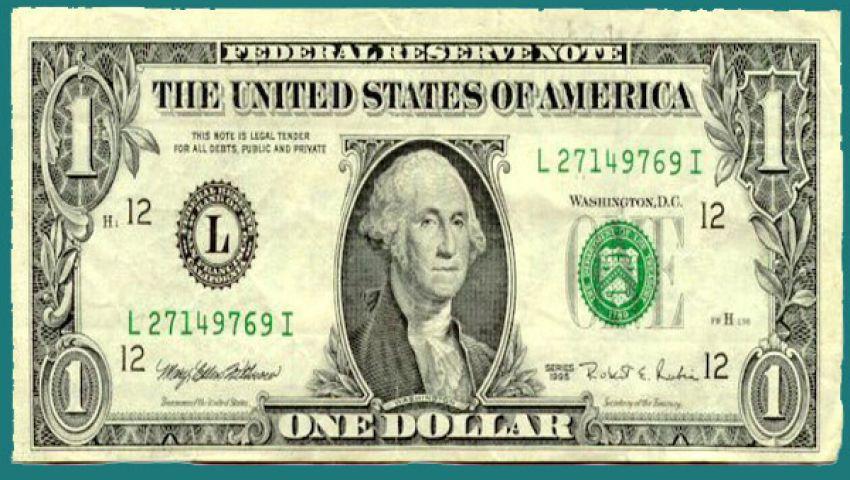 الدولار يواصل هبوطه أمام الجنيه