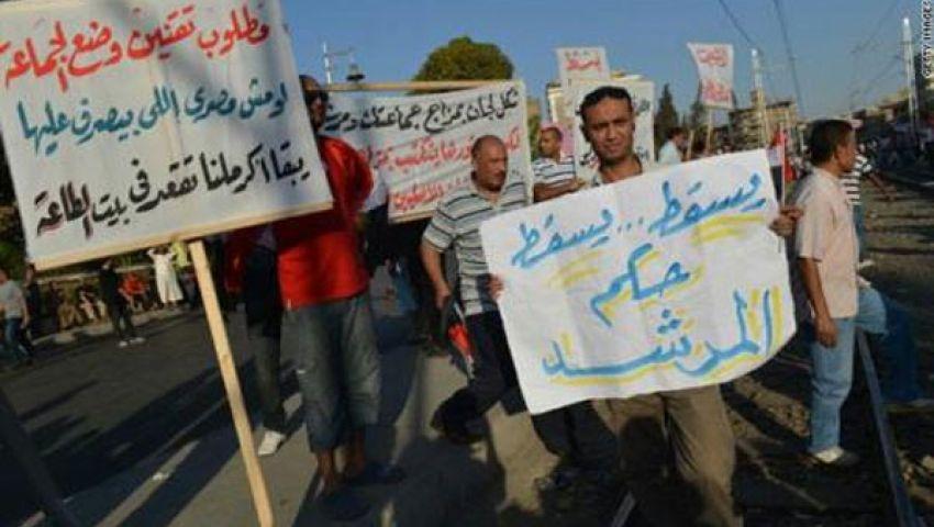مظاهرات ضد مرسي بمسقط رأس مرشد الإخوان