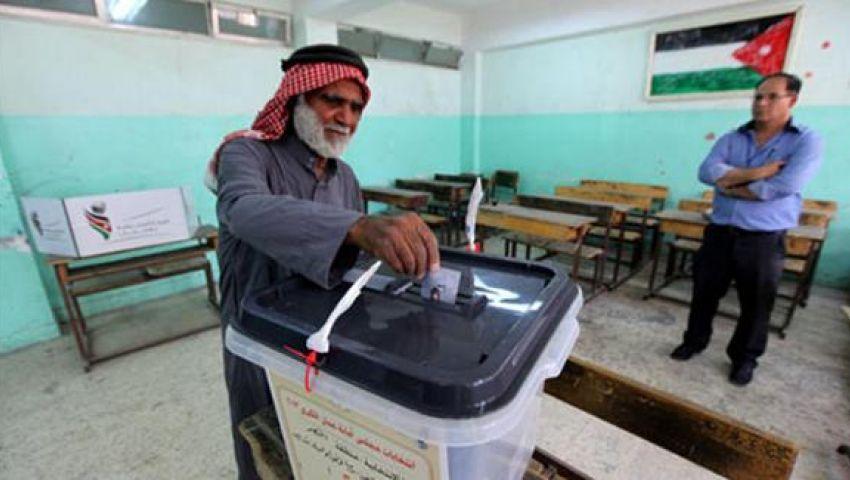 الأردن يبحث اعتماد صيغة جديدة لقانون الانتخابات