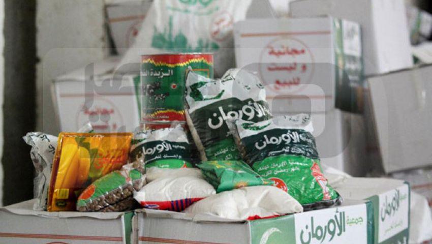 150 ألف كرتونة رمضانية لفقراء 20 محافظة