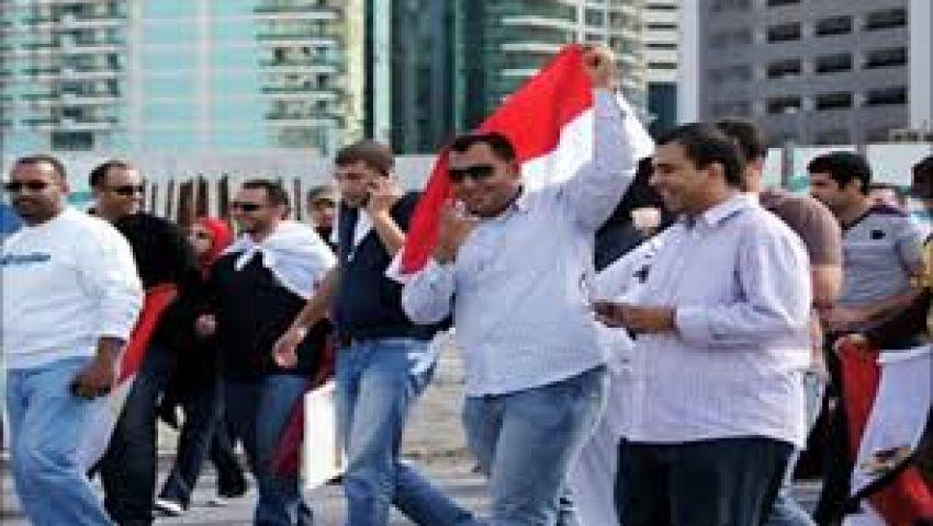 مصريون يتظاهرون ببلجيكا لرفض الانقلاب على الشرعية